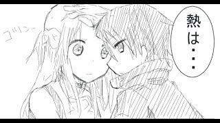 【マンガ動画] アスナ 漫画: ある日の話 (SAO手書き) thumbnail