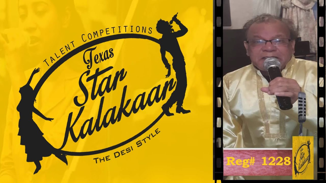 Texas Star Kalakaar 2016 - Registration No # 1228