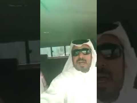 نتيجة بحث الصور عن قطري وهو يشكو من سوء الأحوال المعيشية وتراكم الديون عليه .
