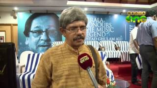 Balachandran Chullikkad brought Ali's music to our ears through his poem Ghazal