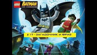 Lego Batman: The Videogame #17