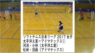 チャンネル登録よろしくお願いします→https://goo.gl/AYYDhS 日本リーグ...