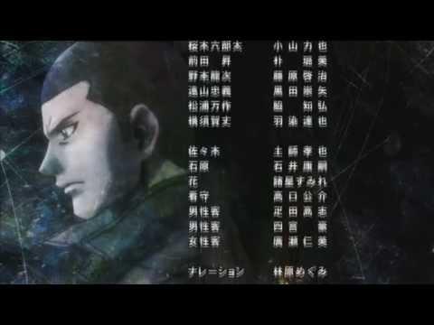 Rainbow: Nisha Rokubou no Shichinin Ending