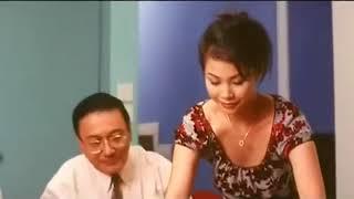 《给老婆下春药》渣男 BD高清 HD高清 伦理片 徐锦江 林伟健 曹查理 杨梵