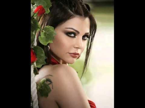 enta tani haifa