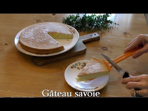 recette-de-gâteau-savoie-facile-et-rapide.