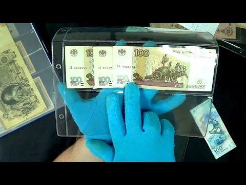 Как хранить банкноты? Альбомы для банкнот OPTIMA и GRANDE