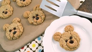 Cute Oatmeal Bear Cookies | Radacutlery.com