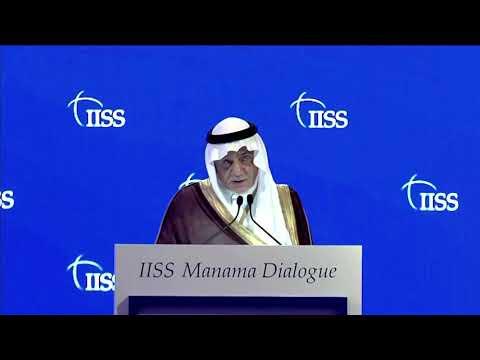 Saudi prince attacks Israel during summit