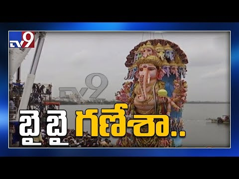 Khairtabad 61 ft Ganesh immersion attracts people in lakhs || Hyderabad - TV9