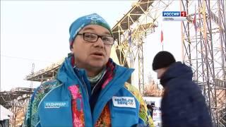 Летающим лыжникам мороз не помеха(http://t7-inform.ru/s/videonews/20160110112431 30-градусный мороз не смог помешать юниорским соревнованиям летающих лыжников...., 2016-01-09T17:24:18.000Z)