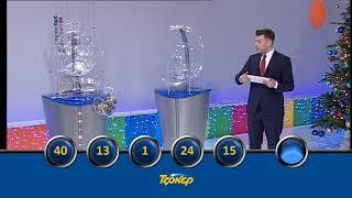 KΛΗΡΩΣΗ ΟΠΑΠ - ΤΖΟΚΕΡ-ΠΡΟΤΟ 1873 ΣΤΙΣ 24/12/2017