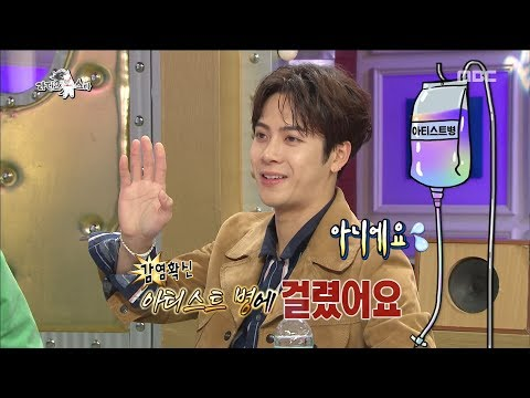 [RADIO STAR] 라디오스타 -What is the bottle that Jackson took ?!20180124