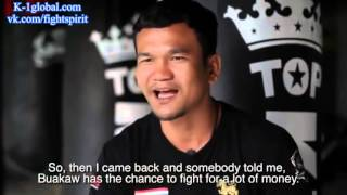 'Buakaw documentary БУАКАВ  БОЕЦ, ЛЕГЕНДА, НАСЛЕДИЕ' RUS