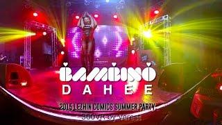 [360 VR] JS Ent. mini concert 밤비노 (Bambino) 다희(Dahee) 개인무대