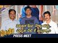 Pantham Movie Press Meet   Gopichand   Mehreen   Gopi Sundar   #Pantham   Telugu FilmNagar