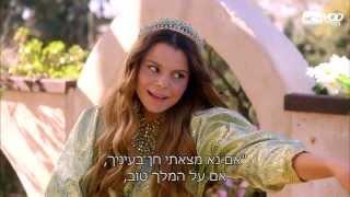 עד חצי המלכות - מתוך מגילת אסתר - הסרט