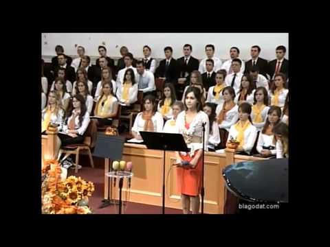 Пути, дороги дальние, Russian Christian song