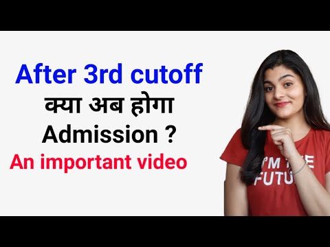 Is there any possibility of Admission after 3rd cutoff ,is it worth waiting?