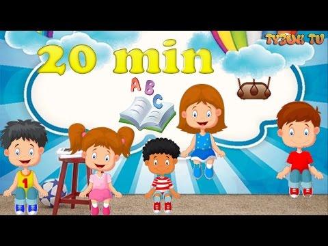 Английский для детей обучающее видео Развивающие мультфильмы - Английский язык для малышей