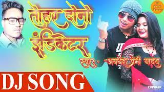 Dono Indicator    Awadhesh premi    DJ Amrit Sharma