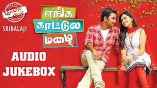 Enga Kaattula Mazhai - Audio Jukebox   Srivijay   Mithun, Sruthi   Latest HD Tamil Songs