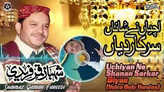 Uchiyan Ne Shanan Sarkar Diyan (Voice Only) | Shahbaz Qamar Fareedi |  version | OSA Islamic