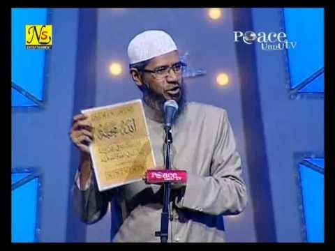 Media aur islam jung ya aman  by DR Zakir Naik
