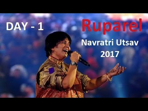 Ruparel Navratri Utsav with Falguni Pathak 2017  Day 1