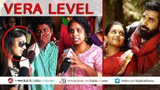 Padam VERA LEVEL… KAALI Movie Public Review | kamala theatre | Public Response