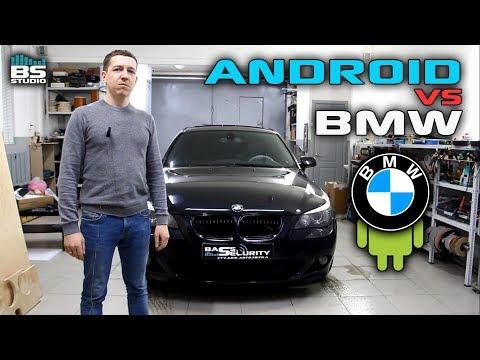 Android магнитола в BMW. Подключаем камеру