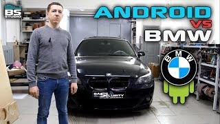 видео Штатная магнитола Redpower 31102 IPS для автомобилей BMW X3,Кузов F25 (2013-2016) ,X4 кузов F26 (2014-2016)