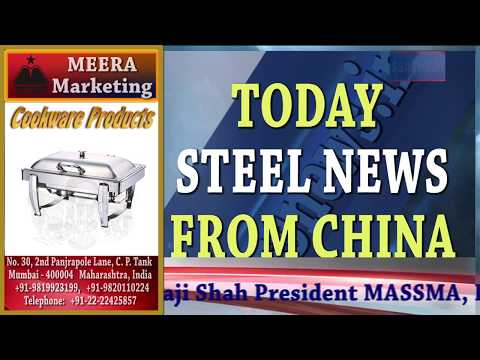 SSNEWS ONLINE NEWS CHANNEL STAIN LESS STEEL WORLD NEWS BULETIN TODAY CHINA STEEL MARKET