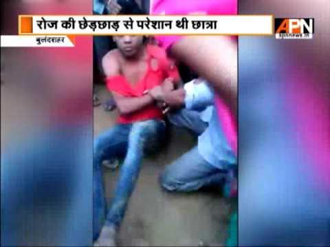 Girl beats molester in Bulandshahr