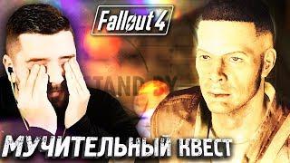 Я УБЬЮ ТЕБЯ ДВАЖДЫ #31 ► Fallout 4 ► Максимальная сложность