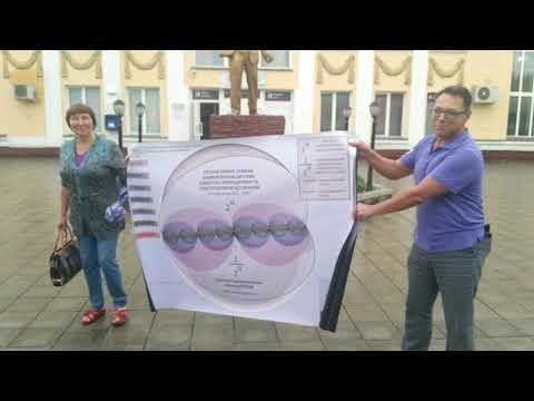 Плакат Рыбникова передан в школу 6 города Тында