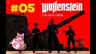 FPS【Wolfenstein: The New Order】をLIVE実況 かなり難しくなってきま...