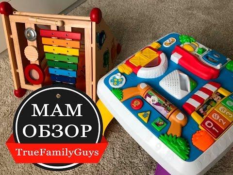 МамОбзор : Развивающие игрушки от Im TOY и Fisher Price. Водная игрушка Yookidoo.