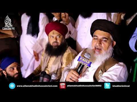 Army Cheif ko Mominana Mashwara- Allama Khadim Hussain Rizvi 2018 | thumbnail