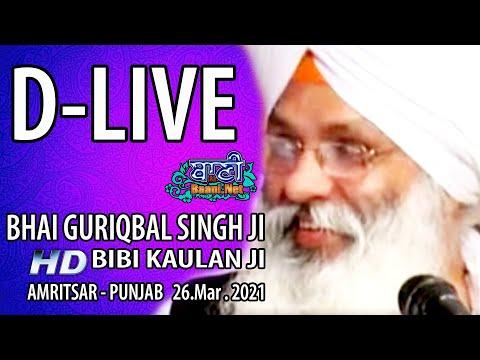 D-Live-Bhai-Guriqbal-Singh-Ji-Bibi-Kaulan-Ji-From-Amritsar-Punjab-26-March-2021