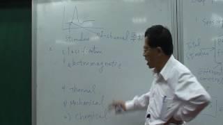 [1001海大開放式課程]魚類生理學7-5