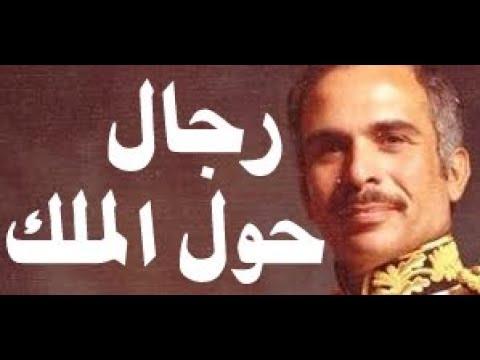 د.أسامة فوزي # 768- رجال حول الملك