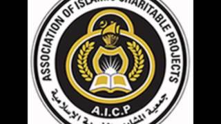 أخذت العهد في أول زماني :Aicp Madih MuHammad Kheir