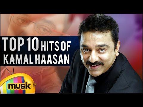 Top 10 Hits of Kamal Haasan   Non Stop Tamil Songs   Kamal Hassan Video Songs   Mango Music Tamil