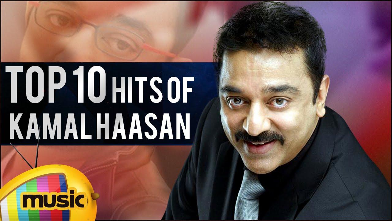 Download Tamil Mp3 Songs Kamal Hits 1 (1975-1986)