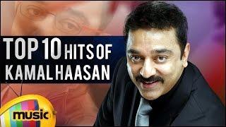 Top 10 Hits of Kamal Haasan | Non Stop Tamil Songs | Kamal Hassan  Songs | Mango Music Tamil