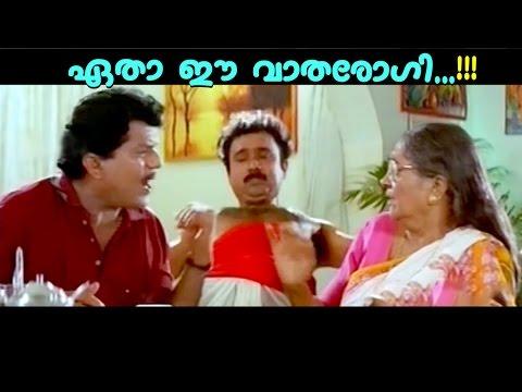 Malayalam Comedy | Jagathy Sudheesh Philomina Comedy Scene | Malayalam Comedy Scenes | Comedy Videos