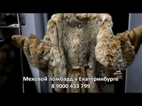 Элегантная верхняя одежда. Мода_для_стильных.из YouTube · Длительность: 2 мин56 с  · Просмотров: 34 · отправлено: 17.10.2014 · кем отправлено: Elli Storm