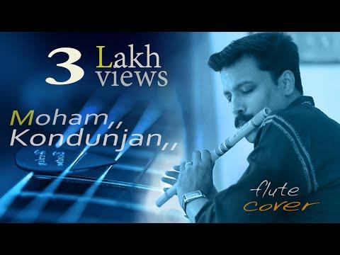 Moham kondunjan | Shesham Kaazhchayil [ 1983 ][Flute] Song By, Dileep Babu .B