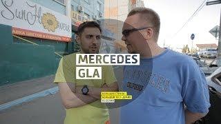 Mercedes GLA - День 35 - Челябинск - Большая страна - Большой тест-драйв Video
